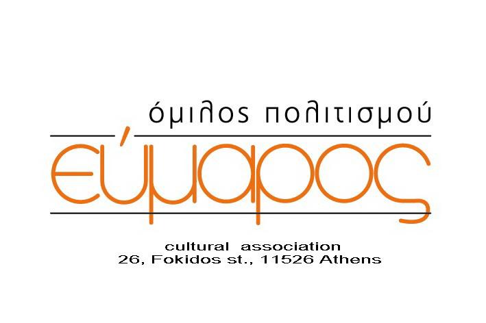 logo-evm-sketo13